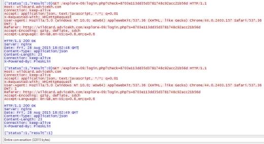 facebook phishing ajax